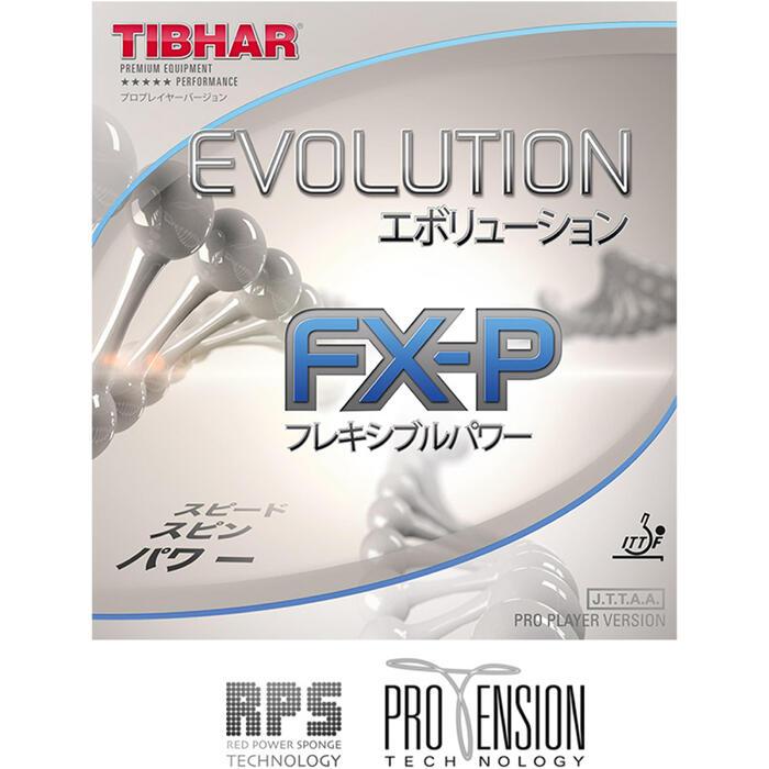 Tafeltennis rubbers Evolution FX-P - 1339514