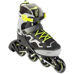 FIT 3 兒童滾軸溜冰鞋 (可調整4種尺寸) - 灰色/黃色