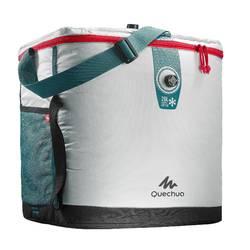 露營/郊野健行保冷袋FRESH COMPACT 26 L-白色