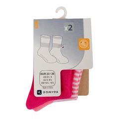 Baby Gym Socks 2-Pair Pack - Pink