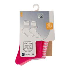 Baby Gym Socks 2-Pair Pack - Pink