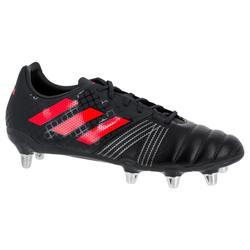 Rugbyschoenen Kakari SG 8 noppen voor volwassenen grijs/rood
