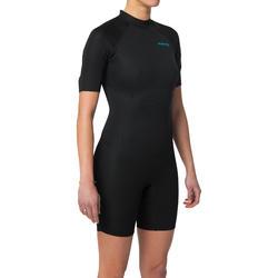 Traje de surf tipo bóxer 100 Neopreno 1.5 mm mujer negro