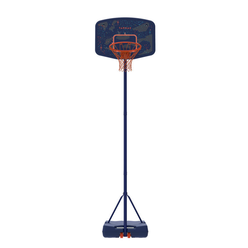 B200 Easy Kids' Basketball Basket - Space Blue1 6m-2 2m  Up to age 10