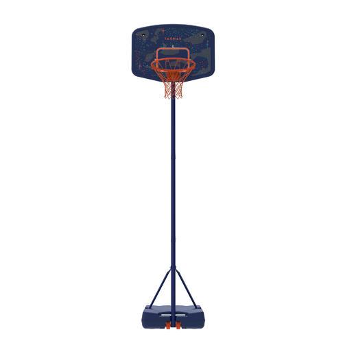 Panier de basket enfant B200 réglable
