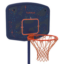 B200 Easy Kids' Basketball Basket - Space Blue 1.6 m - 2.2 m. Up to age 10