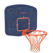Tablero básquetbol niño B200 EASY zona azul. Fijado en pared. Hasta 10 años.