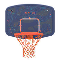 B200 Easy Wall-Mounted Basketball Basket Blue/Space - Kids up to 10.