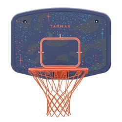 Panier de basketball B200 Easy bleu avec fixation murale. Enfants jusqu'à 10 ans