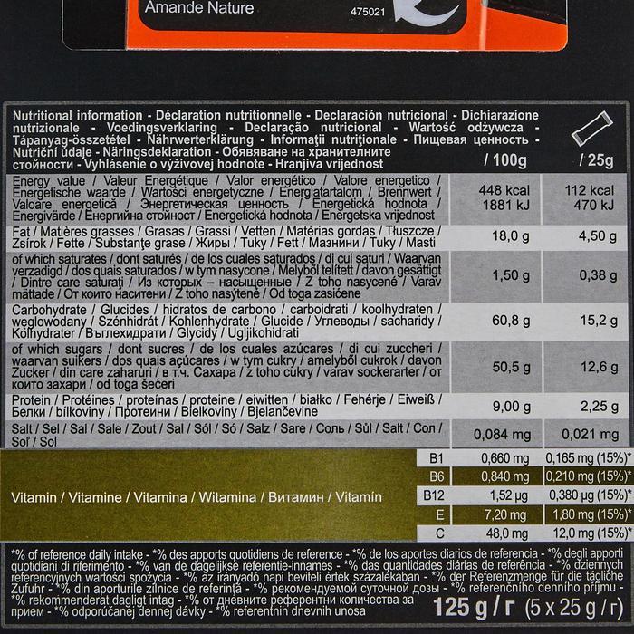 Energy Riegel Fruchtriegel Ultra Natur Mandel 5×25g