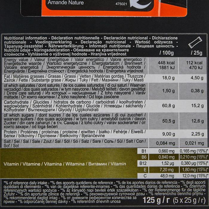 Pâte d'amandes ULTRA Nature 5x25g - 1346644