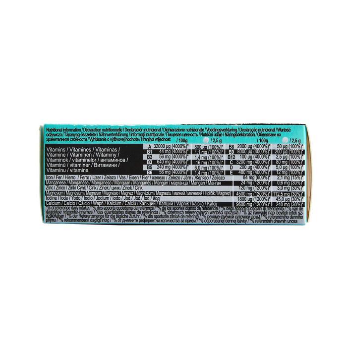 Complément alimentaire comprimés VITAMINES et MINERAUX orange x30 - 1346651