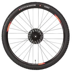 """ROUES VTT 29"""" SWITCH & RIDE 12v BOOST"""