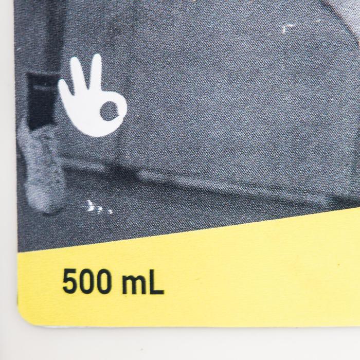 Onderhoudscrème handbal H500 500 ml