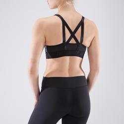 女款有氧健身運動內衣520-黑色