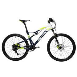 27吋登山自行車Rockrider 560 S