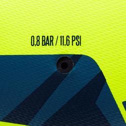 Voetbal F100 hybride maat 5 geel
