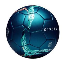 5號熱黏合足球 F900 FIFA Pro-金屬綠色