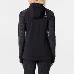 RUN WARM NIGHT WOMEN'S JOGGING JACKET BLACK PRINT