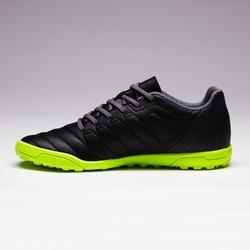 兒童款硬地足球鞋Agility 140 HG-藍色/黃色
