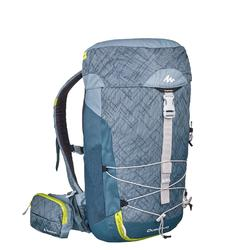 登山健行背包20 L MH100-灰色