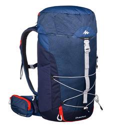 登山健行背包 30 L MH100-藍色