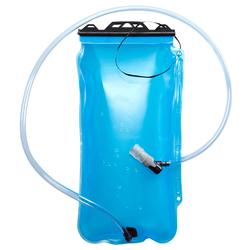 2 L登山水袋Trek 500-藍色