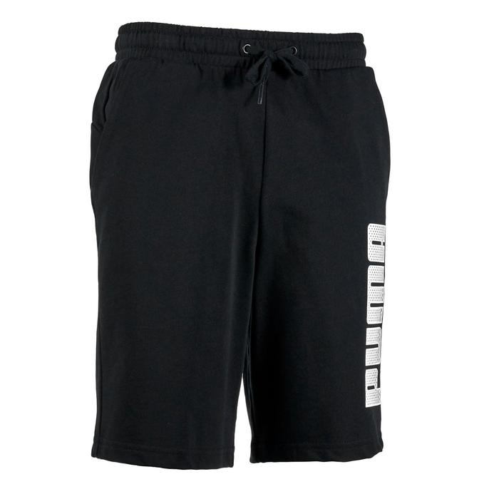 Short Gym garçon noir imprimé - 1353036