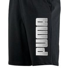 Gymshort voor jongens zwart met opdruk