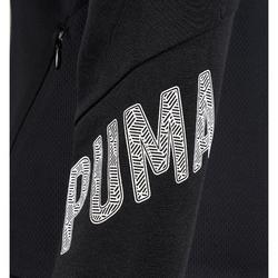 Veste Puma 100 femme noir