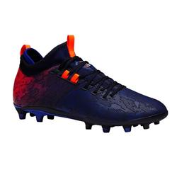 Chaussure de football adulte terrains secs Agility 900 Mid FG bleue orange