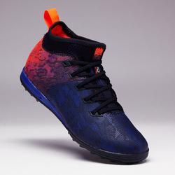 兒童款硬地足球鞋AGILITY 900 HG-深藍色