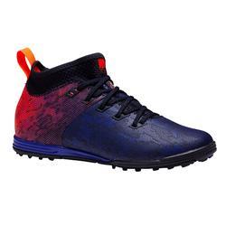 兒童款硬地美式足球鞋Agility 900 HG-深藍色