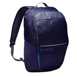 25 L運動背包Essential-藍色