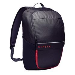 25 L背包Essential-黑色