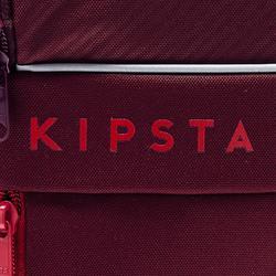 背包Classic 25 L-紅色