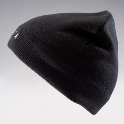 Mütze Keepwarm Kinder Fleece-Innenseite schwarz