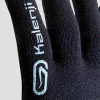 Бесшовные перчатки для легкой атлетики детск.
