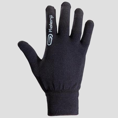 Seamless athletics children's  gloves - black