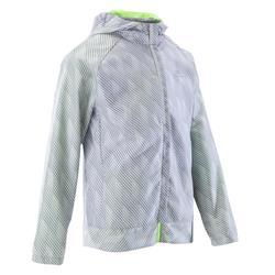 Kinder regenjasje voor atletiek grijs en fluogeel met print