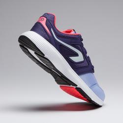Hardloopschoenen meisjes Run Support veters paars indigo roze