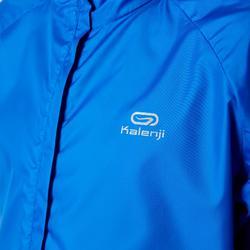 Coupe vent enfant club personnalisable bleu