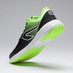 兒童款運動鞋KIPRUN FAST AT500 - 黑色/黃色