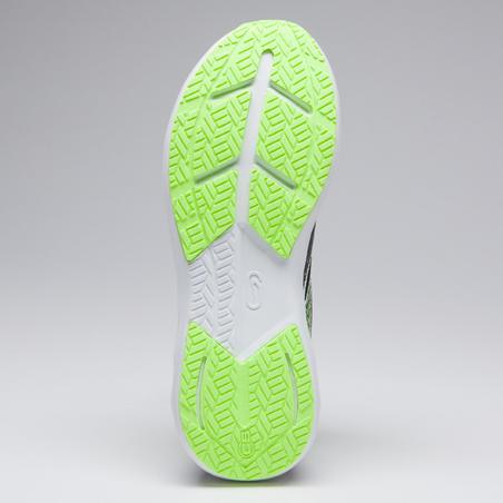 """Bērnu sporta apavi """"AT500 Kiprun Fast"""", melni, dzelteni"""