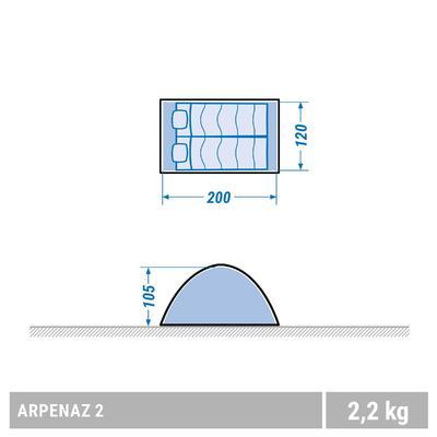 Намет Arpenaz 0ec92054a7bf4