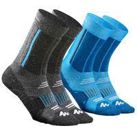 SH520 Children's X-Warm Mid Children's Snow Hiking Socks - Blue/Grey.