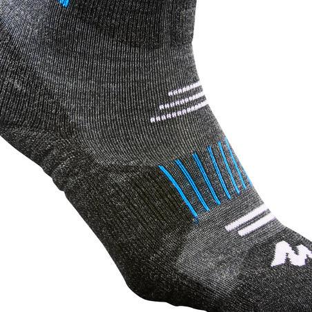 """Vaikiškos mėlynos/pilkos sniego žygių kojinės """"SH520 X-Warm""""."""