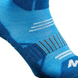 Chaussettes de randonnée neige junior SH520 x-warm mid bleues/ grises.