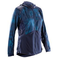 Veste à capuche fitness cardio femme bleu marine avec imprimés bleus 520
