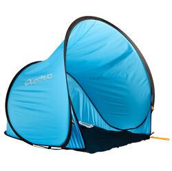 大自然健行兩秒彈開式帳篷-藍色